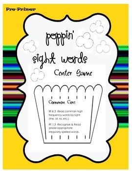 Poppin' Sight Words Center Activity
