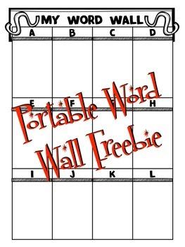 Portable Student Word Wall *FREEBIE*