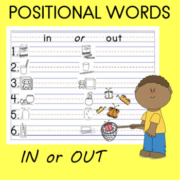 Positional Words In or Out