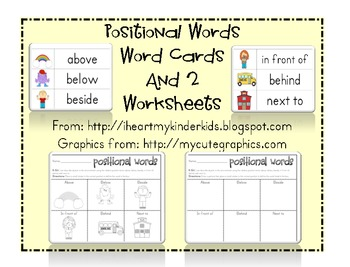 Positional Words Worksheets and Word Wall Cards FREEBIE