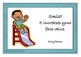 """Positive Motivational Learning """"Smile"""" Quote Posters"""