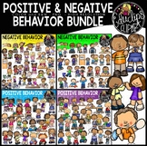 Positive & Negative Behavior Clip Art Big Bundle