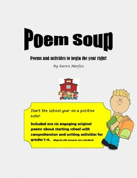Positive Poetry and Activities to Begin the Year!