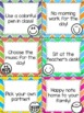 Positive Reward Coupons - A Classroom Management Freebie!