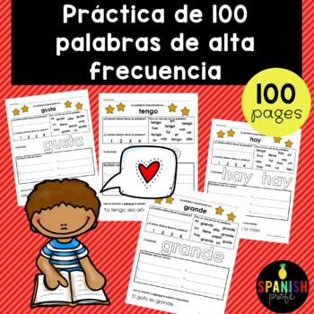 Práctica de 100 Palabras de alta frecuencia Kinder (uso fr
