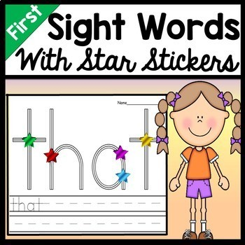 Sight Words First Grade with Stickers {41 words!}
