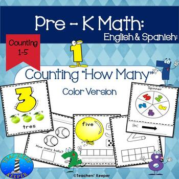 pre k math counting worksheets aligned with by teachers 39 keeper teachers pay teachers. Black Bedroom Furniture Sets. Home Design Ideas