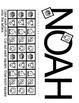 Pre-K and Kindergarten Noah's Ark Worksheet