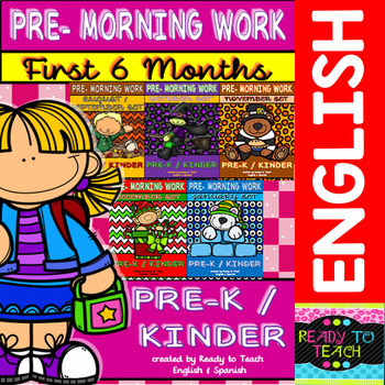 Pre - Morning Work Bundle - First 6 Months