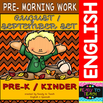 Pre - Morning Work  Complete Set  (Sheets for August and S