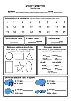 Diagnostic Record Sheet for Pre-School Math (español)