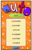'PREFIX GAME' -  My Prefix Game 'Shout' Aids Learning the