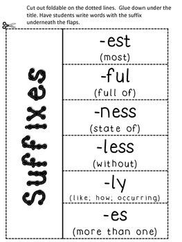 Prefix/Suffix Foldables