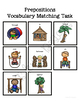 Preposition Vocabulary Matching Folder Game