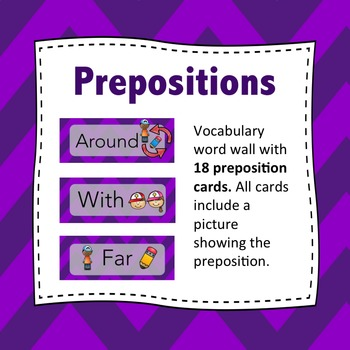 Preposition Word Wall - Preposition Flash Cards (Purple)