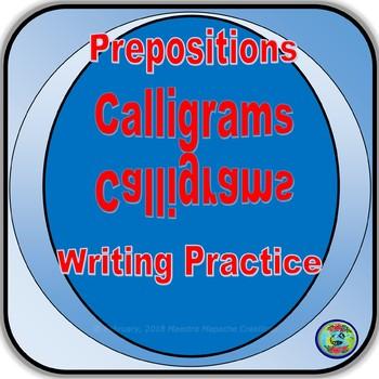 Prepositional Calligrams Image Activity /  Caligramas prep