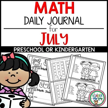 Daily Math Journal - July {PRESCHOOL}
