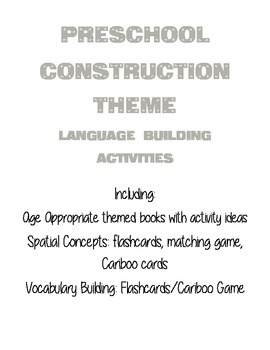Preschool Construction Theme - Houghton Mifflin