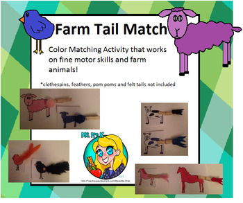 Preschool Farm Tail Match- a color activity