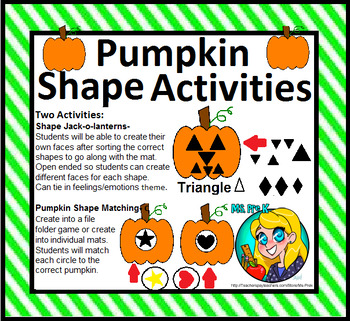 Preschool Pumpkin Shape Activities