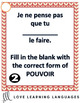 Present French Subjunctive Task Cards - le Subjonctif - Ca
