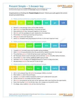 Present Simple - Activity Sheet - 1 (Answer Key)