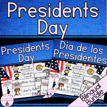 Presidents Bilingual Bundle