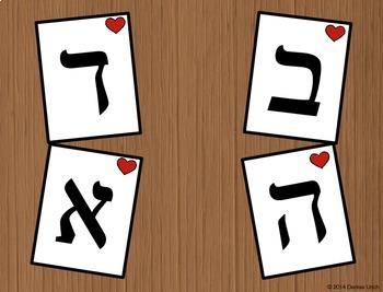 Presto Alef Bet-O! - Kriyah Level 1, Recognize the Alef Bet