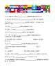 Preterit Regular and irregular verbs