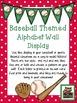 Primary Baseball Bundle! *Desk, Wall, Calendar, & Reading Log!*