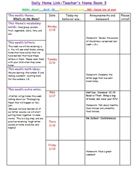 Primary Classroom Home Link (Behavior, Announcements, Homework)