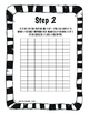 Primary Graphing Extension and Differentiation Activity
