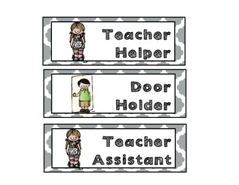 Primary Job Assignment Cards