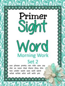 Primer Sight Word Morning Work Set 2