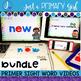 Primer Sight Words Interactive Video GROWING Bundle