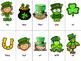 Primer St. Patricks Day Dolch Word Game