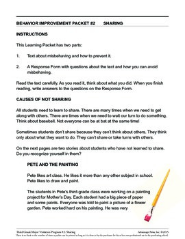 Principal's Resource: 3rd Grade Behavior Improvement: Sharing