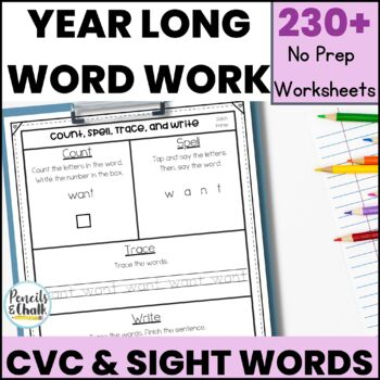 Print And Go!  CVC and Sight Word Work Mat BUNDLE!