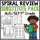 NO PREP August/September Substitute/Review Pack {1st Grade}