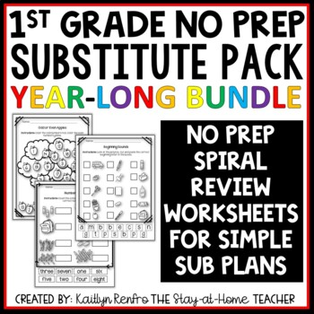 NO PREP Year-Long Substitute/Review Bundle {1st Grade}