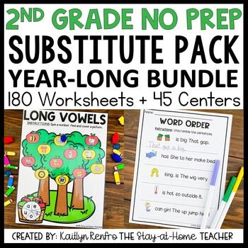 NO PREP Year-Long Sub Bundle {2nd Grade}
