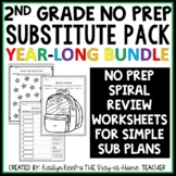 NO PREP Year-Long Substitute/Review Bundle {2nd Grade}