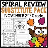 NO PREP November Substitute/Review Pack {2nd Grade}