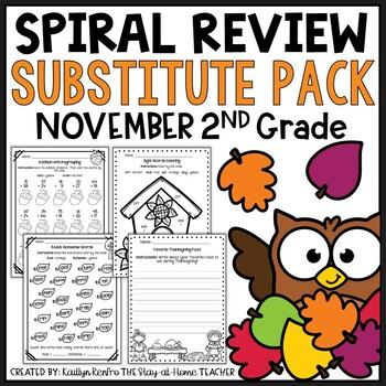 NO PREP November Substitute Pack {2nd Grade}