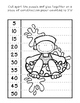 Print and Go Summer Fun Math Review Packet