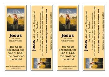 Printable Bookmarks Get to Know Jesus