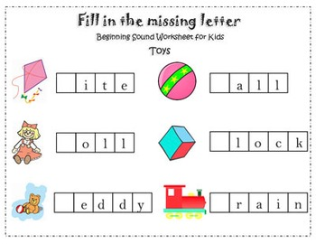 Printable: Fill in the missing letter