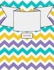 Printable Teacher Binder Covers