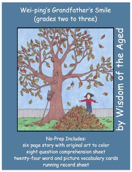Reading Comprehension - No Prep Printable Book for Fall