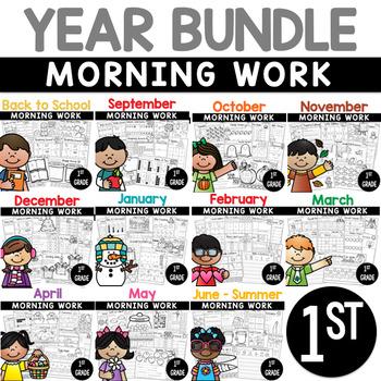 Printables  Print and Do- THE BIG BUNDLE- No Prep Math and